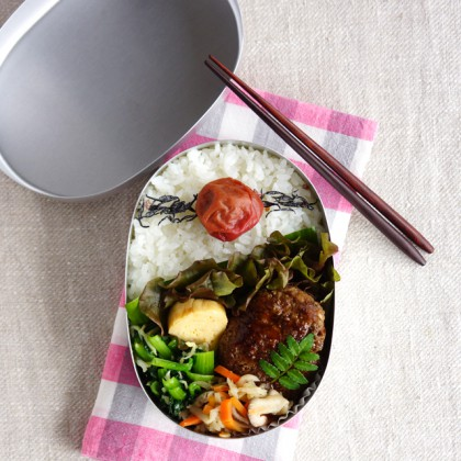 Hamburger steak bento・ハンバーグ弁当