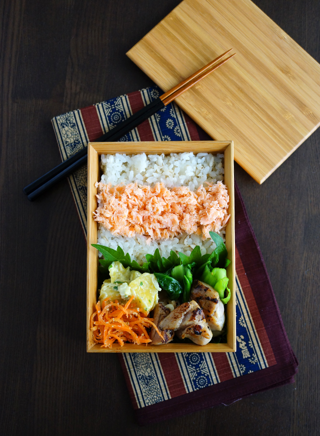 Marinated grilled chicken bento/塩麹焼き鳥弁当