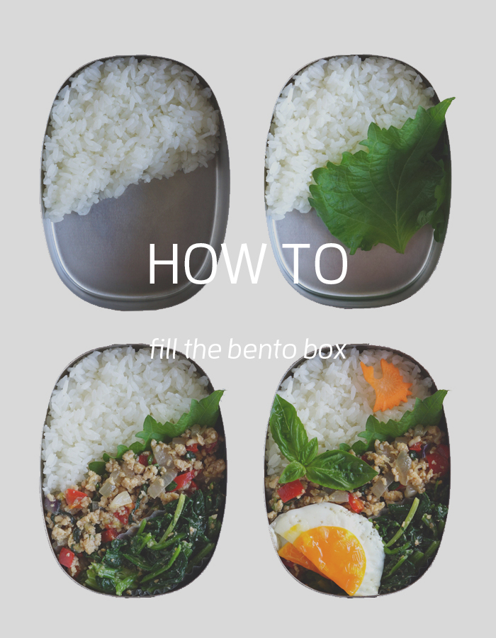 How to fill the bento box #003/3 Steps for Gapao rice bento