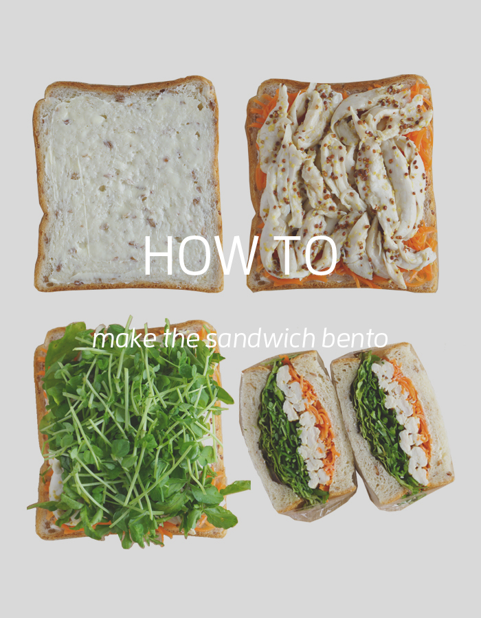 How to make sandwiches for bento #001