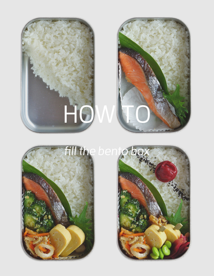 How to fill the bento box #009/ 4 steps for the roasted salty salmon bento