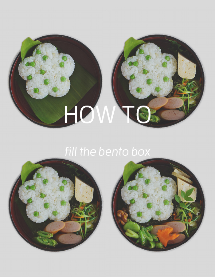 How to fill the bento box #011 / 4 steps for the flower-shaped rice ball bento