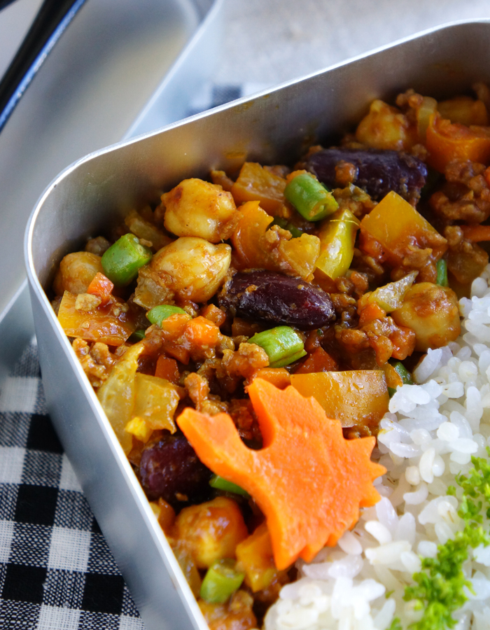 Ground beef and chickpea curry