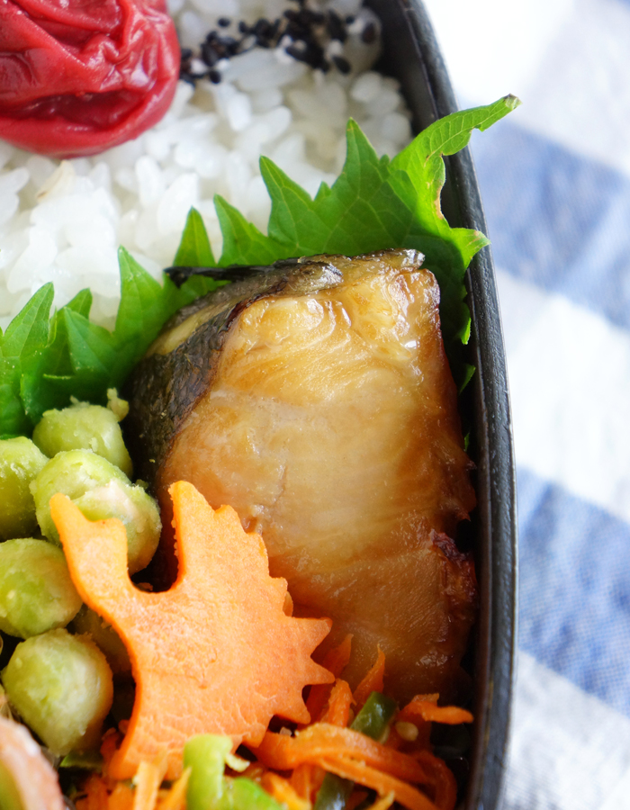 Grilled fish marinated with soy sauce and sake