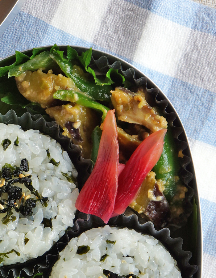 Miso eggplant and bell pepper stir-fry