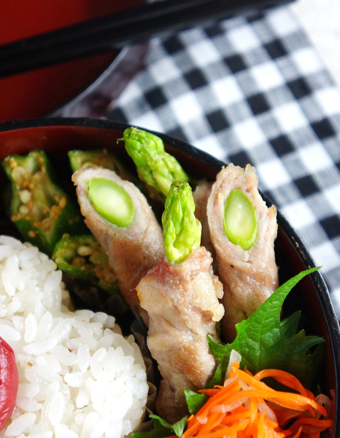 Pork and asparagus roll-ups