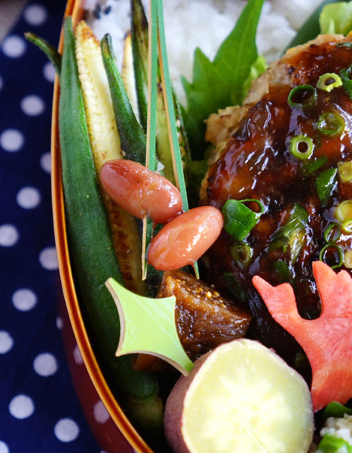 Grilled okra and sweet red beans